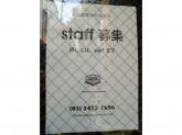 Kuumba Book Shop(クンバ ブック ショップ)