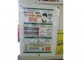 TAIRAYA 拝島店