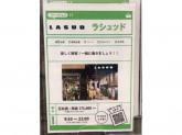 LASUD(ラシュッド) イオンモール高崎店