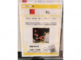 R.L(エール・エル) 高崎店