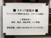 池ノ上 gouk・TK GALLERY