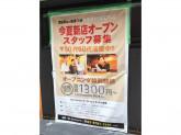 大衆酒場BEETLE(ビートル) 蒲田東口店
