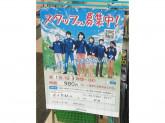 ファミリーマート西九条駅北店