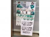 セブン-イレブン 熊本上水前寺2丁目店