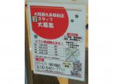 セブン-イレブン 大阪西九条駅前店