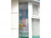 ファミリーマート 田園調布2丁目店