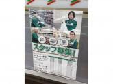 セブン-イレブン 品川二葉4丁目店