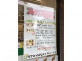 セブン-イレブン 目黒本町2丁目店