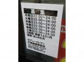 セブン-イレブン 戸越銀座駅前店