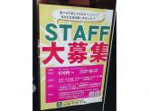 PRONTO IL BAR 大阪駅店 (プロント イルバール)
