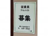 居酒屋 一番(いざかやいちばん) 新長田店