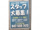 CutOff +(カットオフプラス) 秋川店