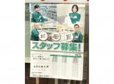 セブン-イレブン 高崎筑縄町店
