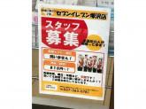 セブン-イレブン高崎塚沢店