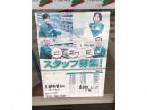 セブン-イレブン 京都西賀茂店