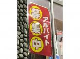 ゴルフ5 高崎緑町店