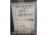 京王 ママスクエア 京王聖蹟桜ヶ丘SC店