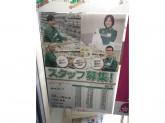 セブン-イレブン 京都小川御池店