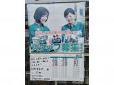 セブン-イレブン 生駒有里町店