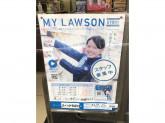 ローソン 渋川伊香保町店
