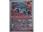 カラオケALL 武蔵浦和店