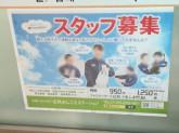 ファミリーマート 近鉄大阪上本町駅店