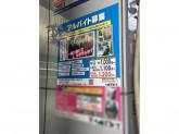 ドライ・クリーニングほんま石川台希望が丘店