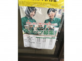 セブン-イレブン 大井町銀座通店
