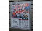 セブン-イレブン 新馬場駅前店