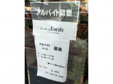 Cafe Eucaly(カフェユーカリ)