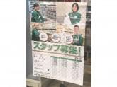 セブン-イレブン 内神田1丁目店