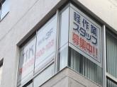 TSK 株式会社 藤伸興業
