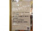 SHAGADELIC(シャガデリック) 渋谷109店