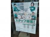 セブン-イレブン 川口芝4丁目店