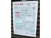 Go-En(ごえん) 京都三条新町