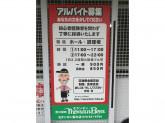 炭火焼肉モランボン 菊水店