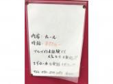 鍋処 いずみ田 祇園店