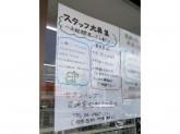 セブン-イレブン 尼崎富松町2丁目店