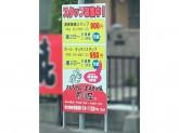 とんちゃん・ホルモン焼き石川屋 南安城店