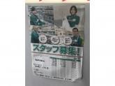 セブン-イレブン 日本橋T-CAT店