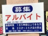 大栄ホール