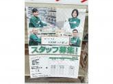 セブン-イレブン 神戸本山中町4丁目店
