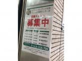 セブン-イレブン 小田急マルシェ多摩センター店