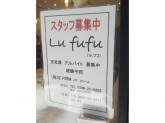 ルフフ イオンモール熱田店