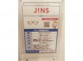 JINS イオンモール熱田店