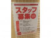 HeartUp(ハートアップ) イオンモール熱田店