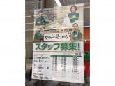 セブン-イレブン 京都市役所西店