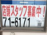 ローソン 苫小牧弥生町店