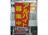 昭和シェル石油(株)鈴木石油商会 フレックス篠ノ風SS