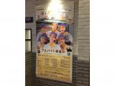 ミスタードーナツ イオンモール大阪ドームシティ店
